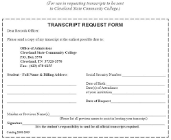 Transcript Request Form - Cleveland State Community College - Acalog ...