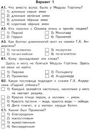 Рабочая программа по литературному чтению класс Школа России ФГОС c users 111 pictures mp navigator ex 2014 10 07
