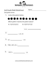 Kids. 2nd grade math work sheets: Nd Grade Math Review Worksheet ...