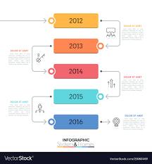 Year Timeline Vertical Timeline Year Indication Inside Five Vector Image
