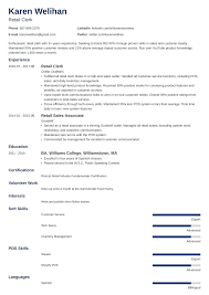Sample Retail Resumes Retail Resume Sample And Complete Guide 20 Examples