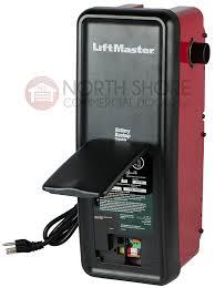 liftmaster 8500 wall mount garage door opener liftmaster 8500 wall mount garage door opener