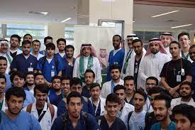 جامعة الملك سعود بن عبدالعزيز للعلوم الصحية تحتفل باليوم الوطني الـ87 -  صحيفة نزاهة الإلكترونية