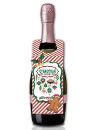 Набор для украшения бутылки <b>Арт узор</b> 9430912 в интернет ...