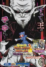 6 by mitsuba takanashi viz manga book english. Ryoma Kitada S 10th Dokyu Hentai Hxeros Manga Volume Will Bundle An Original Anime Blu Ray Animecast