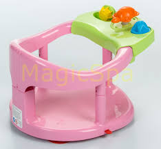 infant baby bath tub ring fun seat keter pink new in box fast from usa