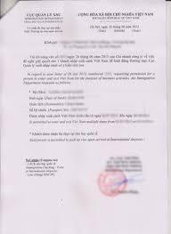 Resume Example Resume Cover Letter Example Internship Resume