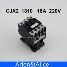Buy <b>ac contactor cjx2</b> and get free shipping on AliExpress.com