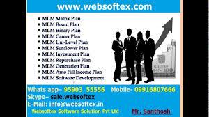 mlm career plan mlm gift plan generation plan mlm network marketing