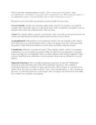 Example Of An Anecdote In An Essay Simple Resume Format