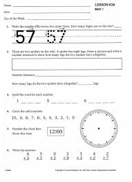 Level 5 Program Homeschool Curriculum │Ages 10 13   BookShark furthermore Saxon Math Worksheets 1St Grade Free Worksheets Library   Download likewise Free Worksheet Math Part 1  Worksheet  Mogenk Paper Works furthermore  together with  in addition Collections of Grade 9 Math Worksheets    Easy Worksheet Ideas likewise Math Addition Worksheet Collection 4th Grade likewise 3rd Grade Saxon Math Package Curriculum   BookShark as well 1st Grade Saxon Math Package Curriculum   BookShark together with 4th Grade Saxon Math Package Curriculum   BookShark also Free math worksheets. on saxon math grade 3 worksheets free