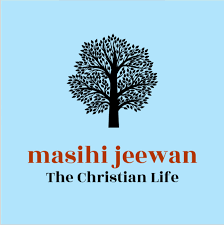 Masihi Jeewan: The Christian Life