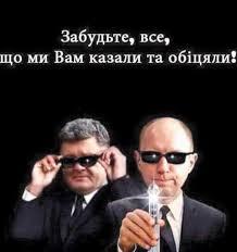 ГПУ готує документи у справі Саакашвілі для передачі їх до суду, - Лисенко - Цензор.НЕТ 6734