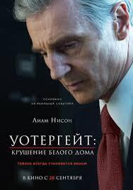The Silent Man con Liam Neeson - Trailer Italiano Peter Landesman con