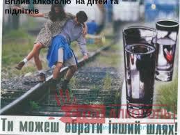 Алкоголизм и его последствия реферат Избавление от алкоголизма Алкоголизм и его последствия реферат
