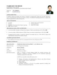 American Resume Template Sample Acting Resume Template Format ...