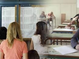 Αποτέλεσμα εικόνας για ποτε Την Παρασκευή 30 Ιουνίου θα ανακοινωθούν οι βαθμολογίες των υποψηφίων στις Πανελλαδικές Εξετάσεις 2017