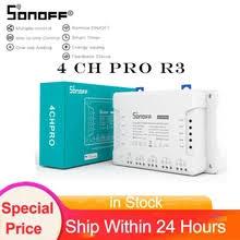 sonoff <b>4ch pro r3</b>