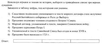 Контрольная работа по истории класса Россия в xviii веке  3