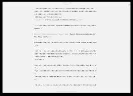 ちゃんネルdays ソフトウェアレビュー バックナンバー