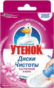 Очиститель <b>унитаза Туалетный Утенок Диски</b> чистоты ...