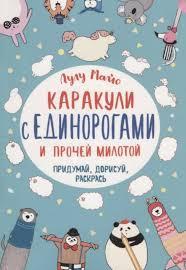 Книга Блокнот КОНТЭНТ А5+ ... - Совместные покупки - Томск