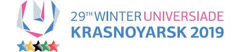 XXIX Всемирная зимняя универсиада 2019 года в г. Красноярск