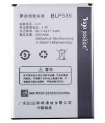 Oppo T29 3000 mAh Battery by vibrant ...