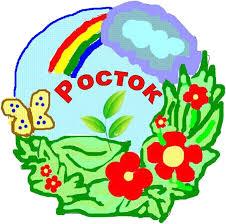 Картинки по запросу картинки эмблема росток