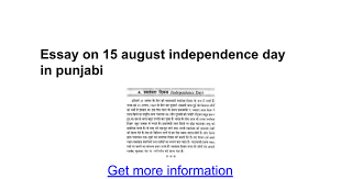 essay on independence day in punjabi google docs