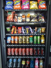 Candy Bar Vending Machine Amazing Vending Machines 4848 For A Cavity