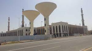 مسجد نمرة - miiqaat.com