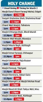 Namaz Time Table Chart In Hindi Www Bedowntowndaytona Com