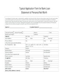 Personal Credit Application Form Freeletter Findby Co