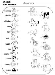 domestic and wild animals worksheets - Google keresés | köri 3 ...