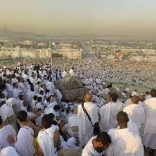 عدسة تاجوراء - يوم عرفة - جبل عرفة 🌐 360° ✍️ يوم عرفة : يوم عرفة هو يوم  التاسع من شهر ذي الحجة، ويعد من أفضل الأيام عند المسلمين إذ أنه أحد