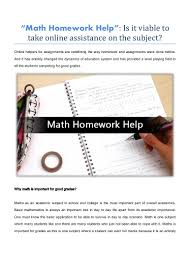 help math homework online for coursework help help math homework online for
