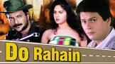 Meenakshi Sheshadri Do Rahain Movie