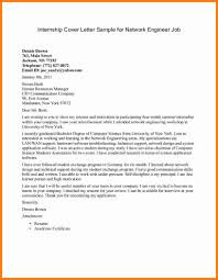 job lettet formate for engineering ledger paper internship cover letter sample internship cover letter sample for