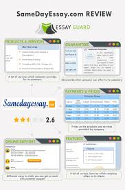 our review on samedayessay com samedayessay review by com