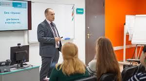 Банк Хлынов открыл новый учебный год на базовой кафедре ВятГУ  Вчера на кафедре Банковское дело Вятского государственного университета действующей на площадке Центра обучения и развития АО КБ Хлынов