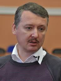 Igor Strelkov (officer) - Wikipedia