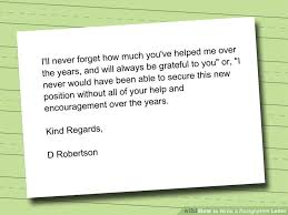how to write a resignation letter   lesson websitehow to write a resignation letter