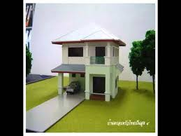 Best Double Story House Designs Scenic Simple 2 Storey House Design Two Designs And Floor