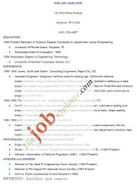 Waitress Resume With No Experience Free Resume Example And