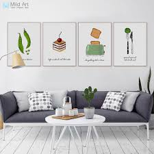 vintage food coffee dessert cake posters print nordic style cafe kitchen wall art pictures retro home on vintage style kitchen wall art with vintage food coffee dessert cake posters print nordic style cafe