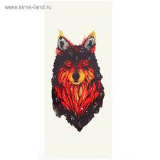 татуировка на тело переводной волк 56х12 см 2968455 купить по