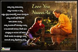Mom Dad Quotes In Telugu Daily Motivational Quotes