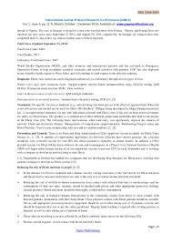 Public Health Essays History Of Public Health Essay