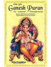 shop for lord ganesha books exotic  ganesh puran aaratee 108 s of lord ganesha and ganesh siddhee yantra also included
